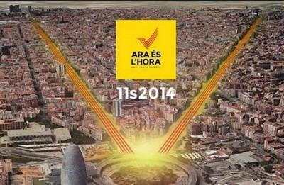 Trayecto de la primera manifestación [11 de setiembre 2014] para reclutar los escudos humanos separatistas catalanes y del resto de España para el 9-N. Foto És Hora
